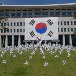 andong_-geyongsangbuk_-_-spravne_centrum_-sidlo_-guvernera