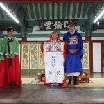 tradicna_korejska_svadba